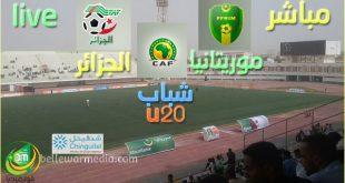 شباب المرابطون يفزون على الجزائر ويتأهلون للدور القادم