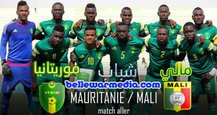 ملخص مباراة  شباب موريتانيا و مالي -التتصفيات المؤهلة لكأس إفريقيا للشباب زامبيا 2017