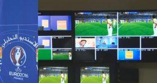 """""""الموريتانية"""" تنقل اليورو وتقدم استديو تحليلي للمباريات المباشرة – تقرير عبده احمين السالم"""