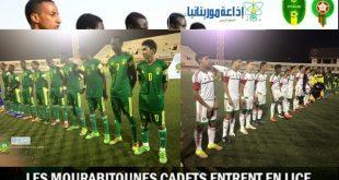 مباشر : اشبال المرابطون ضد اشبال المغرب – اذاعة الشباب