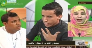 نبض الملاعب مع المحلل الرياضي محمدي العلوي والصحفي احمد ولد لمام – قناة الساحل