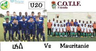 مباشر : موريتانيا – الولايات المتحدة الأمريكية – بطولة كوتيف