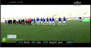 تقرير صدى الملاعب عن كأس السوبر الموريتاني بين تفرغ -زينه والوئام 28/11/2016