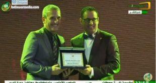 تكريم نجم الكرة المغربية عزيز بودربالة  في حفل FFRIM Awards 2016 live