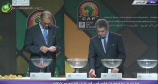 تعرف على مجموعة موريتانيا في تصفيات امم افريقيا 2019
