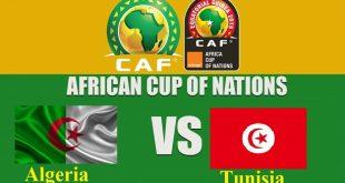 اهداف تونس والجزائر 2-1 اهداف مختصرة ( كاس امم افريقيا 2017 ) HD