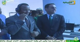 وزير الشباب يزور الاتحادية الموريتانية لكرة القدم – تقرير عبدو احمين السالم لقناة الموريتانية