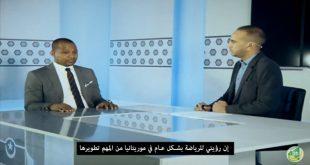 لقاء  مع وزير الشباب والرياضة الدكتور محمد ولد جبريل  – الخلية الإعلامية بالاتحادية