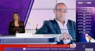 خساراة عيسى حياتو مقابل احمد احمد فى انتخابات رئاسه الاتحاد الافريقى ب14صوت