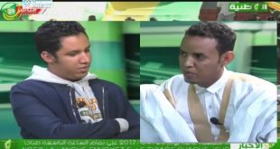 الدائرة الشبابية مع عبد الناصر بيبه والشيخ الذهبي من رابطة مشجعي المرابطون – قناة الوطنية