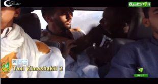 تاكسي المشاكل  – الحلقة 2 – قناة الوطنية