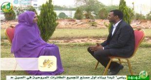 رمضاني الاول  مع الإعلامي الربيع ولد ادوم – قناة الموريتانية