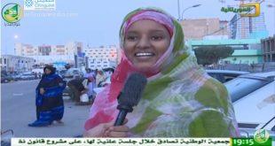 مقالب خفيفة – الحلقة 02 – قناة الموريتانية