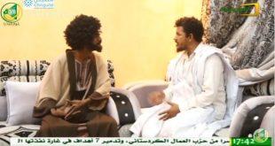 مسلسل أحلام مواطن – الحلقة 03 – قناة الموريتانية