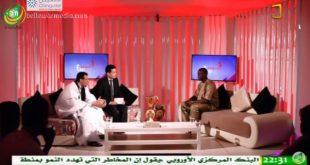 الشوفه توف – الحلقة الثانية – قناة الموريتانية