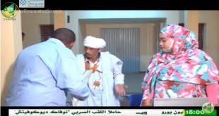 أكــــالُ – السيد المدير العالم ..- قناة الموريتانية
