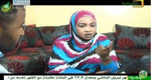أكـــالُ – 07 رمضان 1438هـــ – قناة الموريتانية