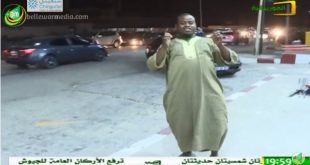 مقالب خفيفة – 07 رمضان 1438هـــ – قناة الموريتانية