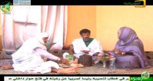أكالٌ – 08 رمضان 1438هـــ – قناة الموريتانية