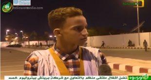 مقالب خفيفة – 08 رمضان 1438هـــ – قناة الموريتانية