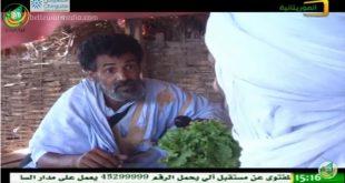 أكالُ – 09 رمضان 1438هـــ – قناة الموريتانية