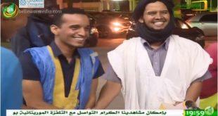 مقالب خفيفة – 09 رمضان 1438هـــ – قناة الموريتانية