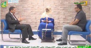 ضيوف شنقيط مع ضيوف من  الشقيقة تونس – قناة الموريتانية