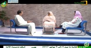 برنامج ضيوف شنقيط – الجالية المغربية – قناة الموريتانية