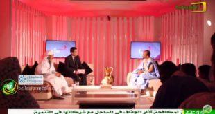 الشوفه توف – محمد و يعقوب – قناة الموريتانية