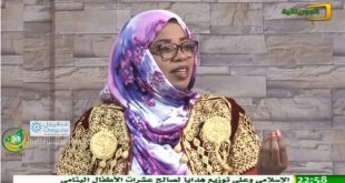 برنامج ضيوف شنقيط مع ضيوف من الجالية الجزائرية – قناة الموريتانية