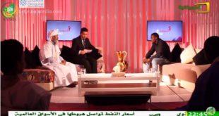 الشوفة توف –  هل ينجح الإمام ولد عبد المالك وبالبولارية في إقناع آمادُ  بمسامحة  المختار ؟