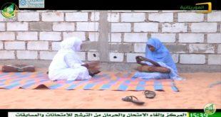 مسلسل زينب – الحلقة 22 – قناة الموريتانية