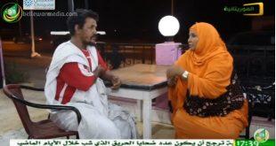مسلسل أحلام مواطن – الحلقة 24 – قناة الموريتانية