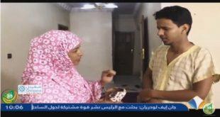 سلسلة أمخيطرات – الحلقة 24-  لحجاب– قناة المرابطون