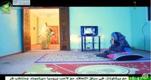"""سلسلة """"تلى مايت"""" الحلقة 23 – التكامل الأسري – قناة الموريتانية"""