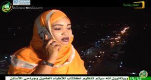 مسلسل زينب – الحلقة 23 – قناة الموريتانية