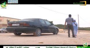 مسلسل زينب – الحلقة 25 – قناة الموريتانية