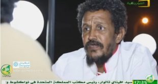 مسلسل أحلام مواطن – الحلقة 27 – قناة الموريتانية