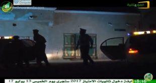 مسلسل زينب – الحلقة  الاخيرة – قناة الموريتانية