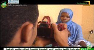 مسلسل زينب – الحلقة 26 – قناة الموريتانية