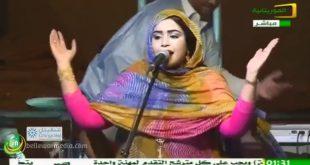 نشيد الفنانة كرمي بنت آب – حملة الدستور – مهرجان ملح