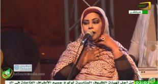 الفنانة ابتي بنت انكذي .. عزيز.. مانك ماشي محال – مهرجان ملح