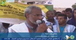 كلمة رئيس حزب حاتم صالح ولد حننا في مهرجان المعارضة ضد التعديلات الدستور في لعيون
