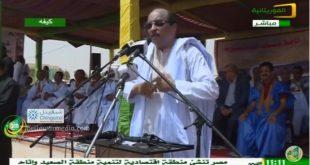 خطاب رئيس الجمهورية محمد ولد عبد العزيز في مهرجان كيفه في حملة الاستفتاء على الدستور