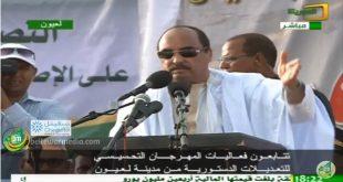 خطاب رئيس الجمهورية محمد ولد عبد العزيز في مهرجان لعيون في حملة الاستفتاء على الدستور