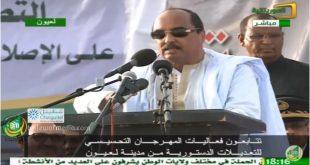 ولد عبد العزيز من مدينة لعيون : هذا النظام.. وهذه القيادة  ستظل قائمة على تسير موريتانيا