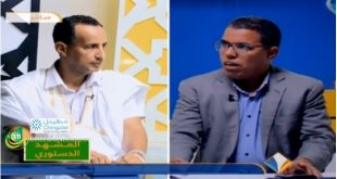 المشهد الدستوري مع السيناتور محمد ولد غده – الحلقة الثانية – قناة المرابطون