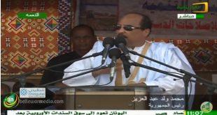 خطاب رئيس الجمهورية محمد ولد عبد العزيز في مهرجان النعمة في حملة الاستفتاء على الدستور