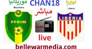 موريتانيا – ليبريا -مباشر من اذاعة موريتانيا -Mauritanie Vs Liberia  Live – Radio Mauritanie
