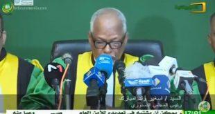 المجلس الدستوري يقر ويعلن النتائج النهائية للإستفتاء على الدستور – قناة الموريتانية